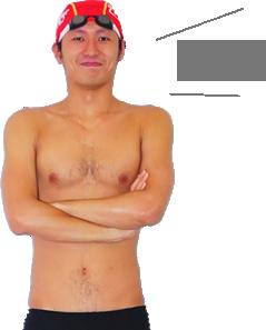 新津 ダッシュ
