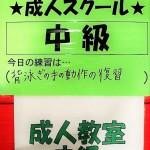 IMG_0417 (2)