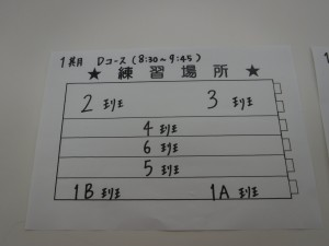DSCF6092
