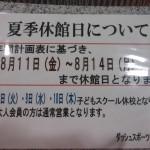 DSCN0471
