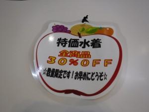 DSCF5058[1]