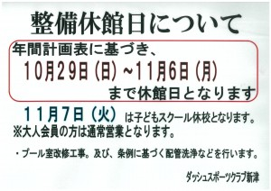 20171008170128-0001