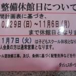 DSCN0896[1]