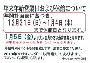 20171216110341-0001