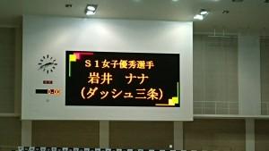 image1 (87)