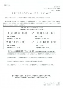 20180120192546-0001