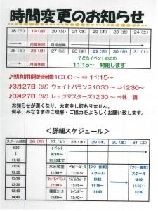 20180320100126-0001
