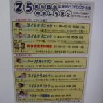 DSCF6946[1]