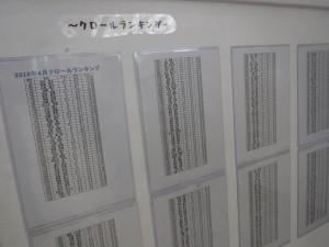 DSCF0471