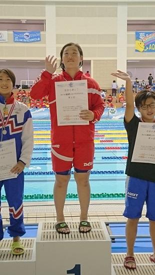 50mバタフライ優勝 箱岩美咲選手