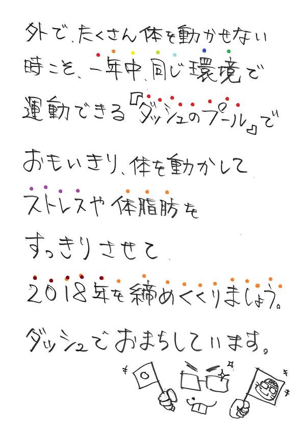 20181202162104-0001