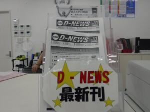 DSCF0179