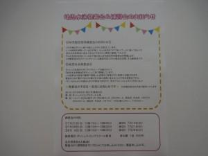 DSCF0174