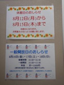 DSCN0153[1]