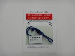 DSCN0169[1]