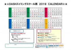 20191022102629-0001