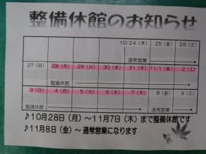 DSCF8592[1]
