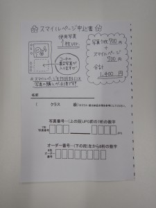 DSCN0545