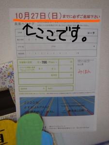 InkedDSCN0565_LI