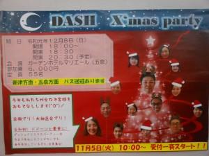 DSCN3206[1]