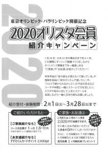 20200122100546-0001