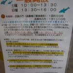 DSCF9070[1]