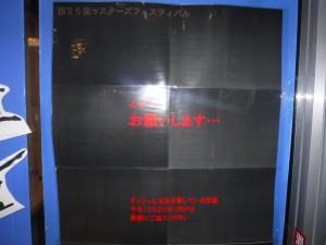 DSCF9237