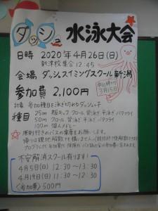 DSCN3587[1]