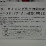 DSCF6158
