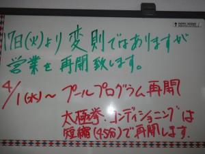 DSCF9468[1]