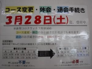 DSCF9470[1]