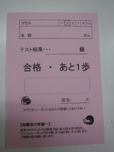 DSCF9484[1]