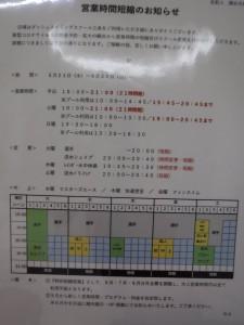 DSCF9582[1]
