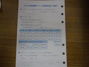 DSCF6533